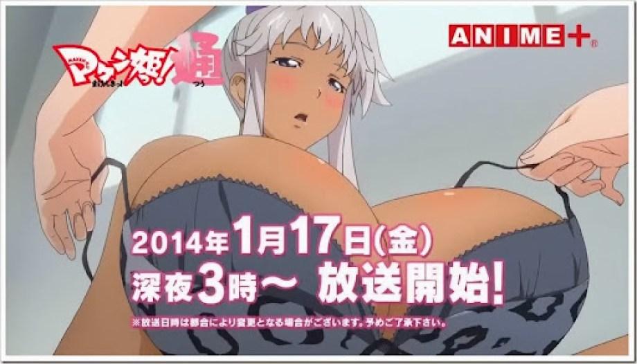Maken-Ki! Two - anime ecchi 14