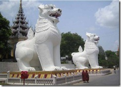 Mandalay Hill Lions