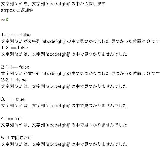 スクリーンショット 2013-07-22 22.59.17.png