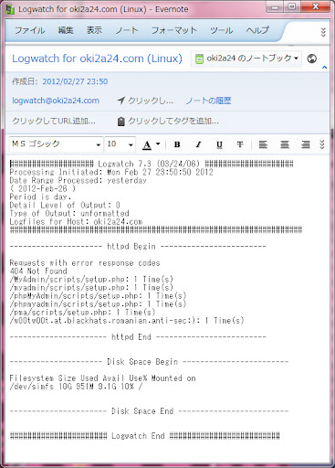 Logwatch for oki2a24.com (Linux) - Evernote 20120228 02853.jpg