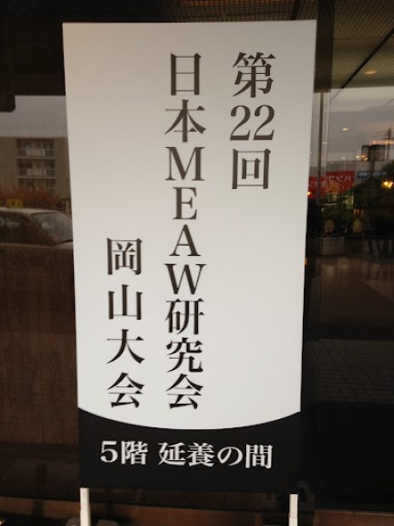 2013_11_ 4_21_ 6.jpg