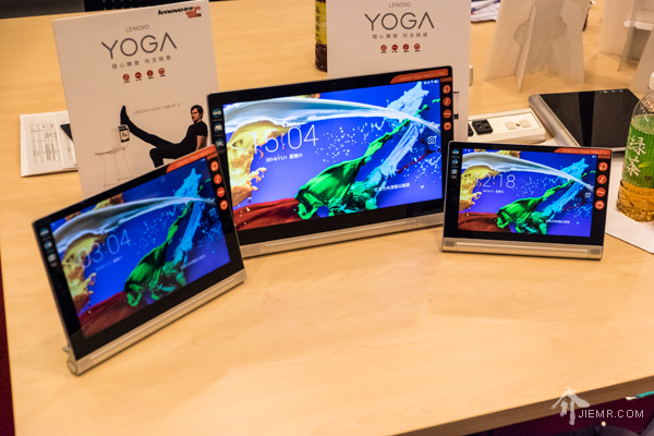 聯想Yoga平板