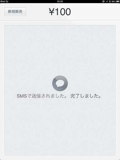 130531_08_checkout03.jpg