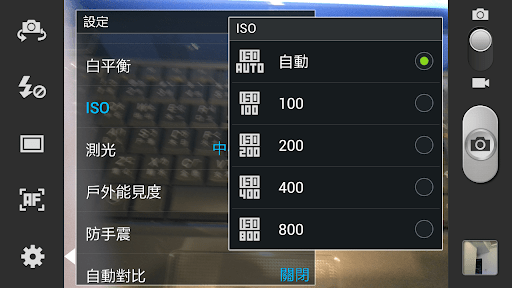S3Screen20.png