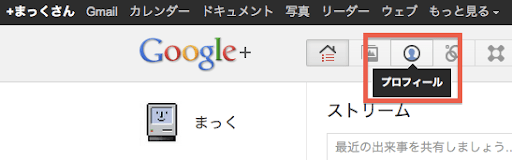 G+_Profile_button.png