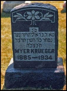 KruegerMyer-gravestone