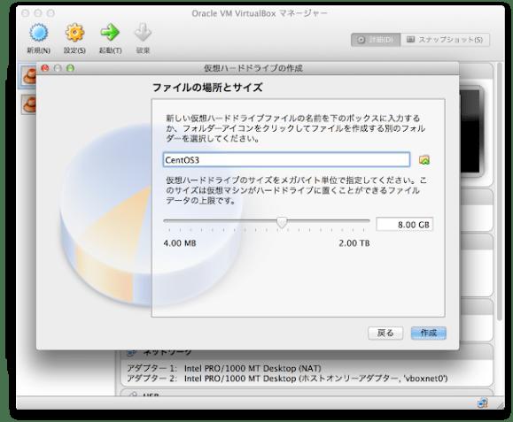 スクリーンショット 2013-04-01 21.23.33.png