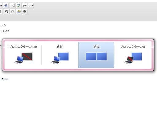 全画面キャプチャ 20120604 205909.jpg