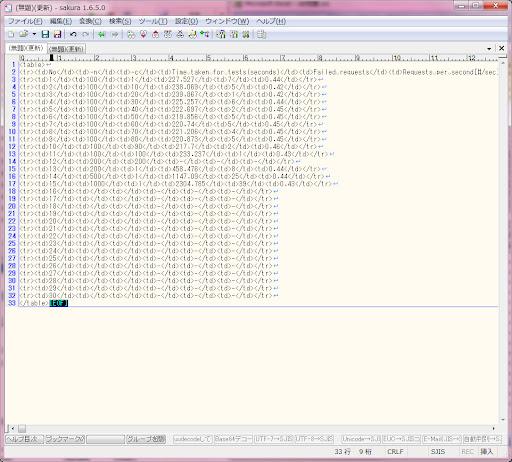 (無題)(更新) - sakura 1.6.5.0  20120606 200312.jpg