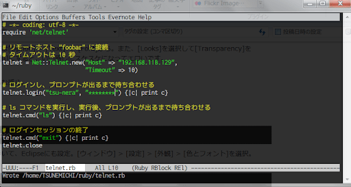 SnapCrab_NoName_2013-5-11_19-50-37_No-00.png