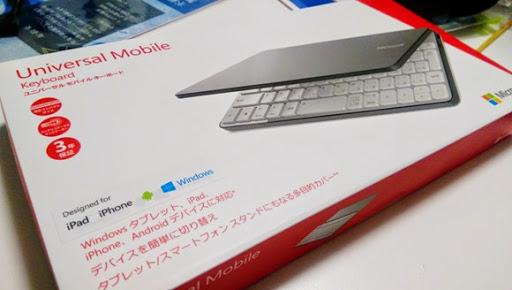 IMAG00124