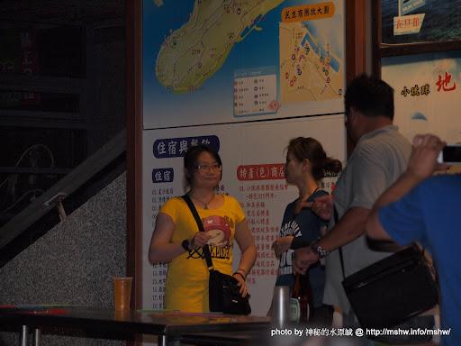 拿自己平常扣的錢出去玩! ~ 佑全保健藥粧2011員工旅遊: 小琉球夜行篇 Day1/Part3 住宿 區域 夜景 屏東縣 旅行 旅館 景點 燒烤/燒肉 琉球鄉 飲食/食記/吃吃喝喝