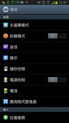 battery002.jpg