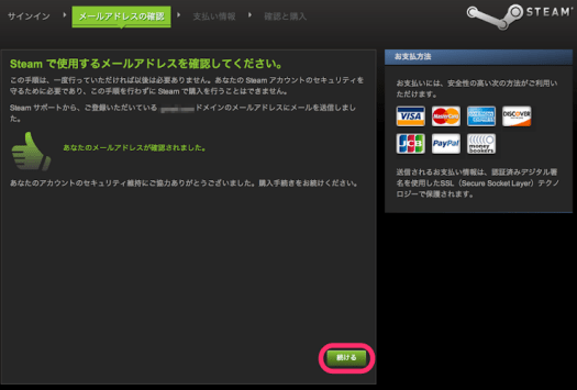 スクリーンショット_2013-07-21_14.11.53.png