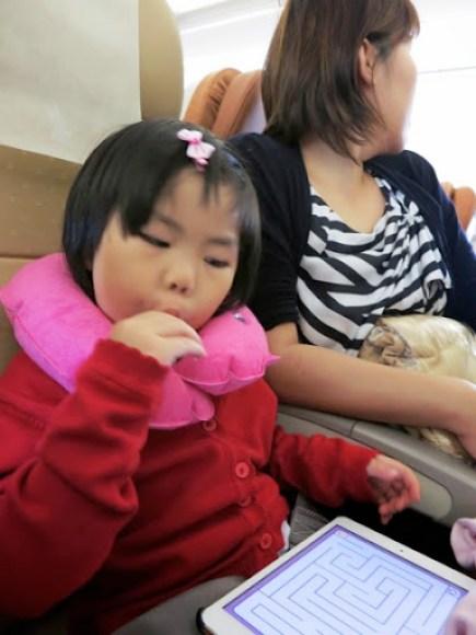 Yining On Plane