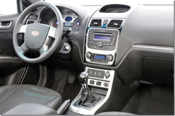 geely_painel