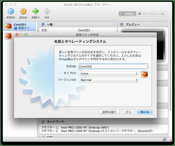 スクリーンショット 2013-04-01 21.19.32.png