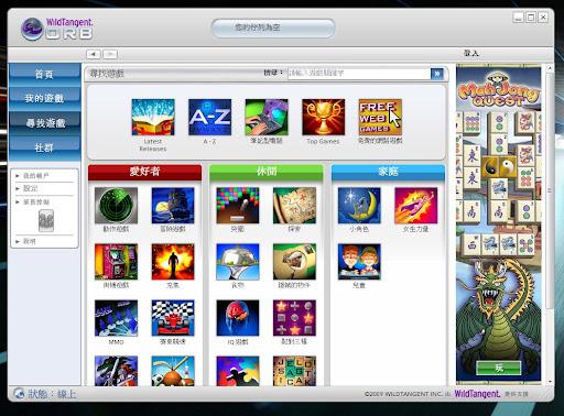 nbsoft29.jpg