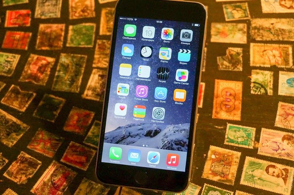 iPhone 6 event Russia-9.jpg