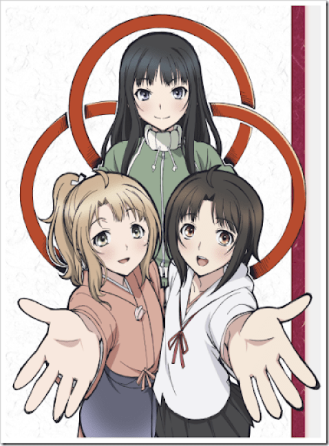 Mitsuwano_anime