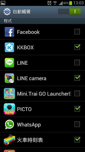 S3Screen06.png