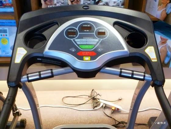 喬山跑步機 T921 使用心得 - 三分鐘熱度