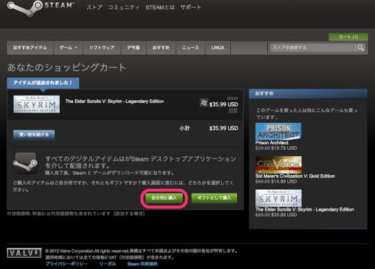 スクリーンショット_2013-07-21_13.59.25.png