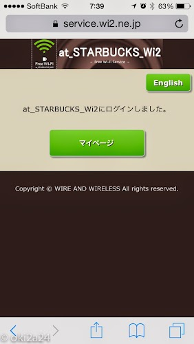 off-freedome-and-be-able-to-connect-free-wi-fi-with-auth4.jpg