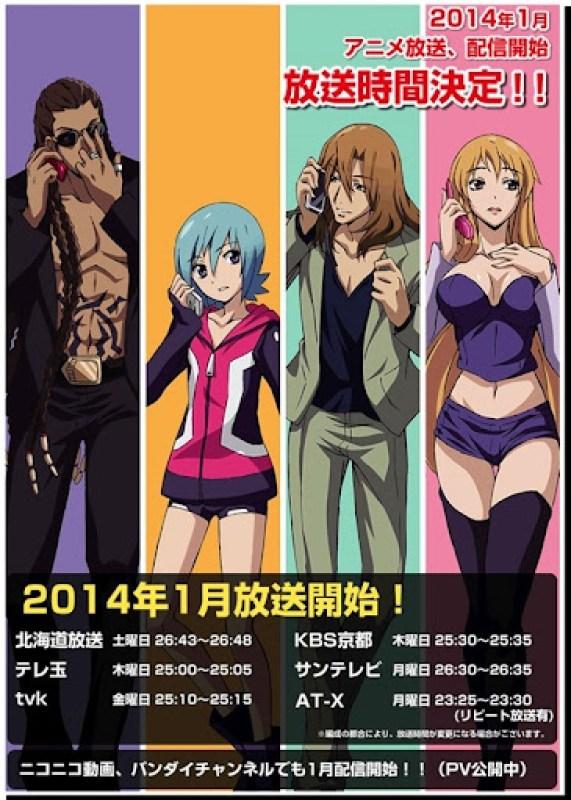 strange-plus_anime-tv-01