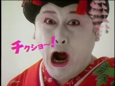 コウメダユウ.jpg