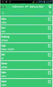 Kamus Bali screenshot 5