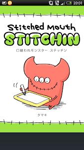 口縫われモンスター ステッチン / タマキ screenshot 1