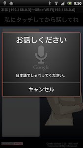 Wi-Fi Text Play screenshot 2