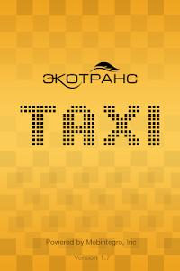 EcoTrans Taxi screenshot 0