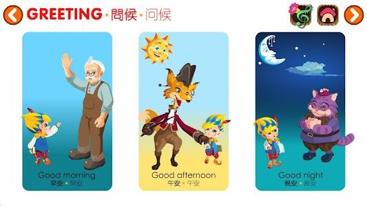 Pinocchio Teaching ABCs (Kids) screenshot 13