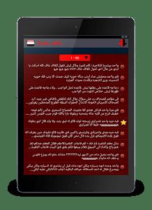 نكت يمنية مضحكة screenshot 2