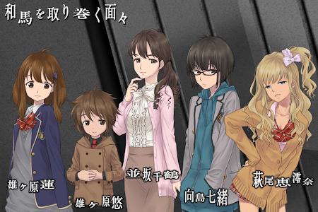 ADV トガビトノセンリツ(体験版) - KEMCO screenshot 14