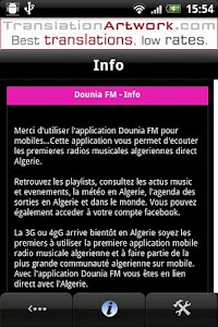 Dounia FM screenshot 1