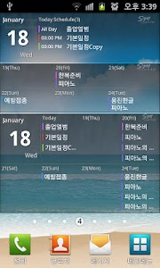 SM Calendar(schedule) screenshot 6