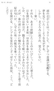 Kanon ~日溜まりの街~ screenshot 2