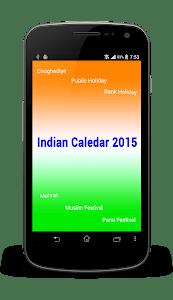 Indian Calendar 2017 screenshot 4