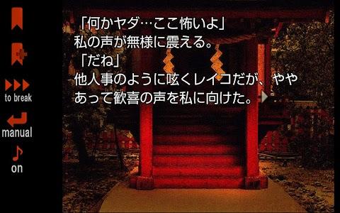 煉獄のユリカ(体験版) screenshot 6