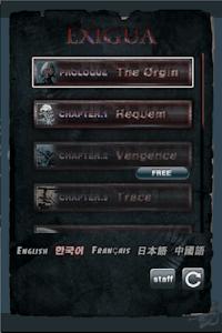 EXIGUA screenshot 1