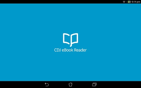 CDJapan eBook Reader screenshot 2