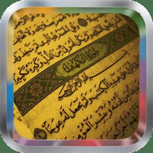 Surah Al Fatiha MP3 screenshot 0