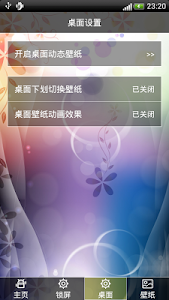 Simple Pattern Lock &Wallpaper screenshot 10