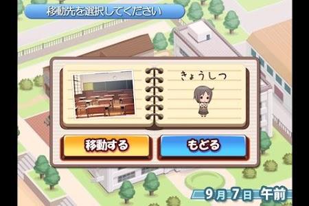 A系ヲタク彼女 screenshot 3