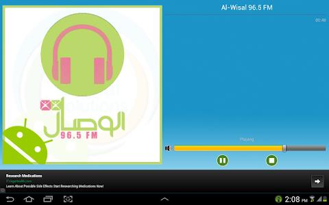 AlWisal FM إذاعة الوصال screenshot 3