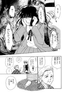 大恐怖漫画!!ホラーセレクション screenshot 1