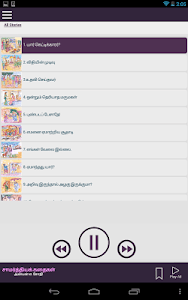 Samarthiya Kathaigal screenshot 7